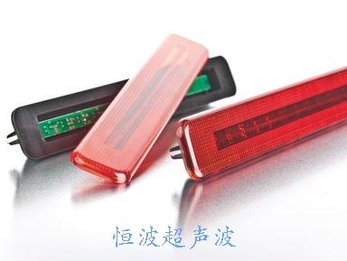 LED燈條焊接
